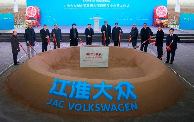Acuerdo eléctrico JAC Volkswagen